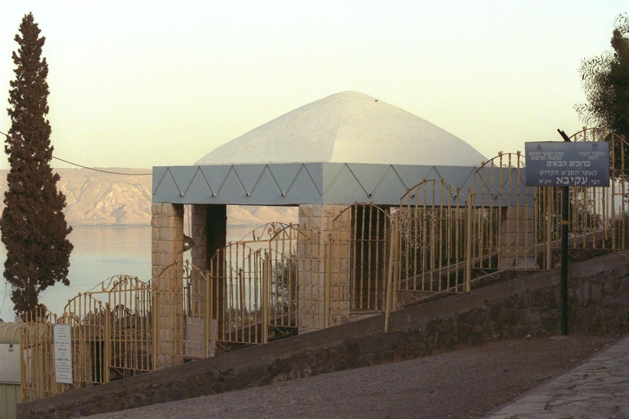 Rabbi Akiva síremléke, Tiberiás