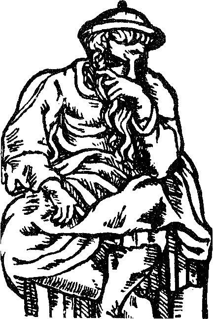 Illusztráció Rabbi Akiváról a Mantovai Haggádából, 1568