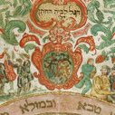 A Treves család címere, ágaskodó oroszlán és almafa