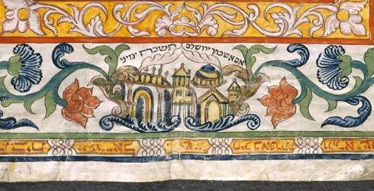 Ancona ketuba 1776 részlet - Ha elfelejtenélek Jeruzsálem...