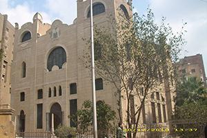 1024px-Jewish_Temple,_Abbasyia,_Cairo