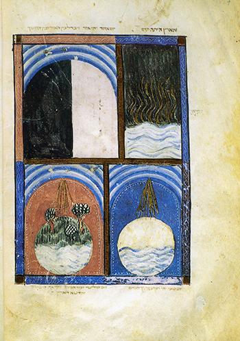 A teremtés első három napját ábrázoló illumináció, A Szarajevói Haggáda, 14. század, Spanyolország
